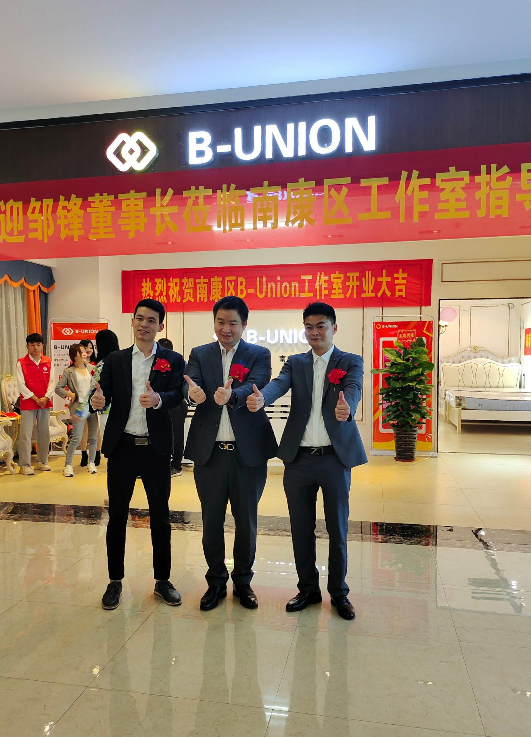 江西省赣州市南康区B-Union工作室开业啦~插图10