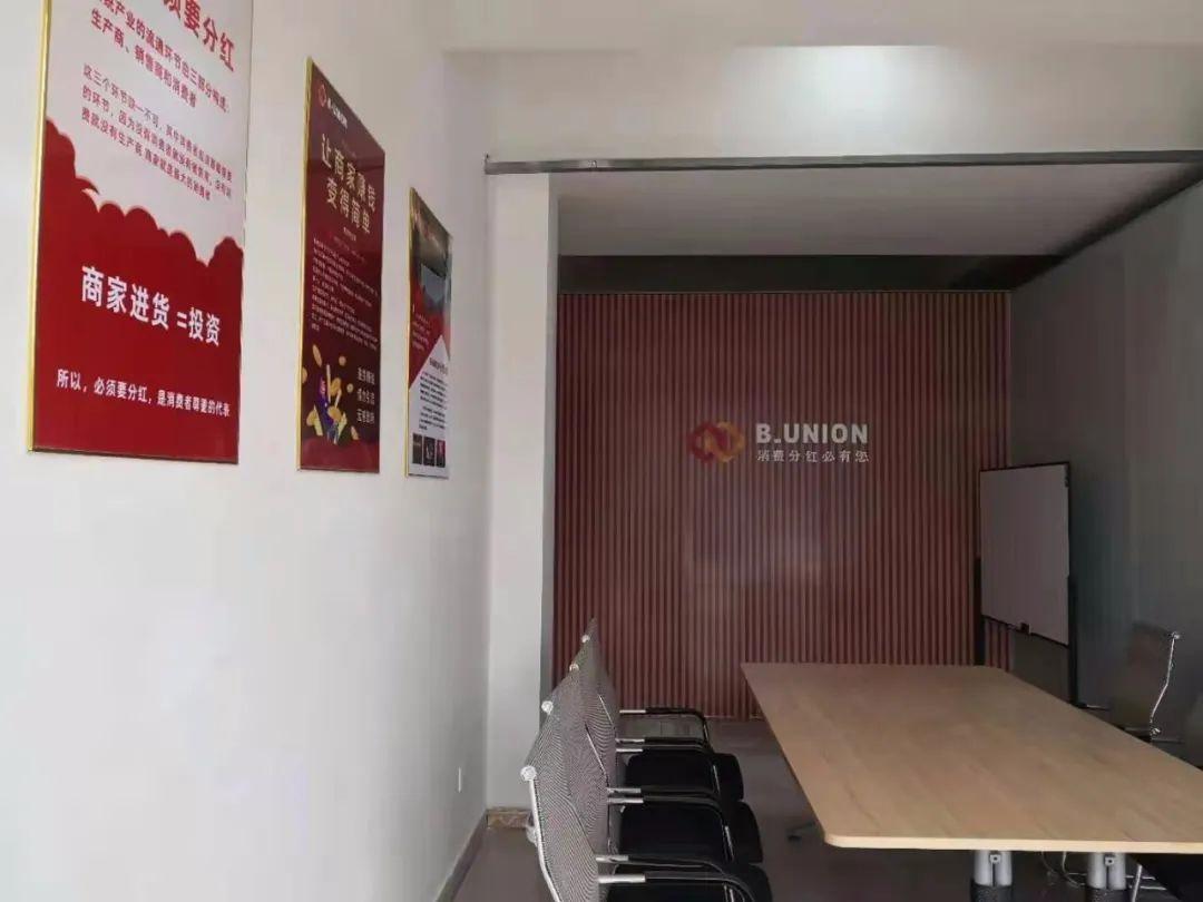 郫都区B-Union工作室开业庆典来啦~插图5